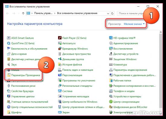 Куда Itunes скачивает прошивку где хранятся Windows 10