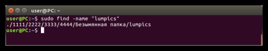 Основные команды Linux Терминал