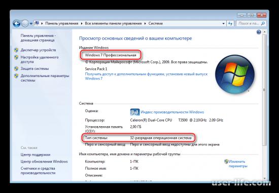 Windowsupdate 800b0001 windowsupdatedt000 Windows 7 как исправить