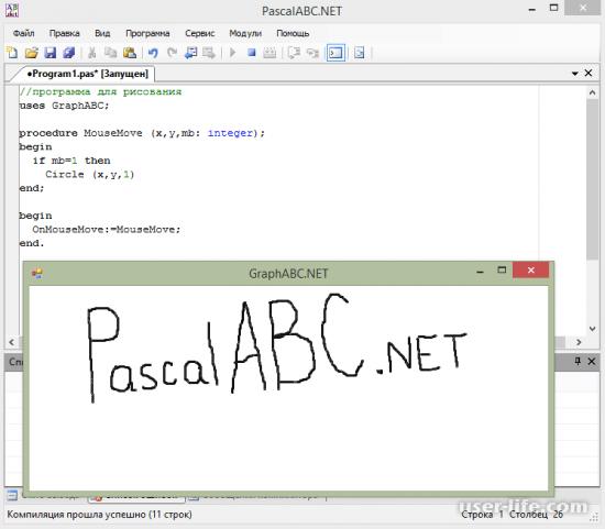 Скачать Паскаль АБС для Windows 7 10 бесплатно