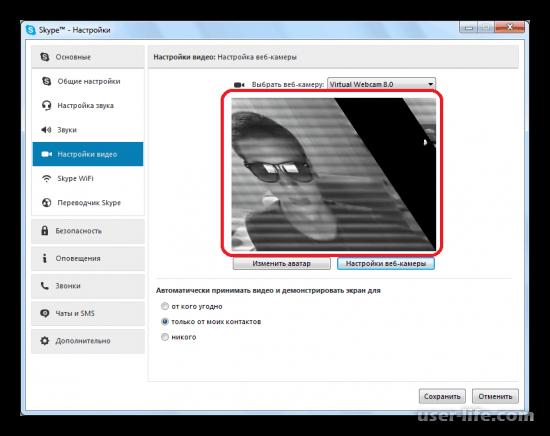 Как проверить камеру на ноутбуке в Windows 7