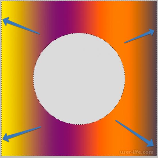 Как инвертировать выделение в Фотошопе
