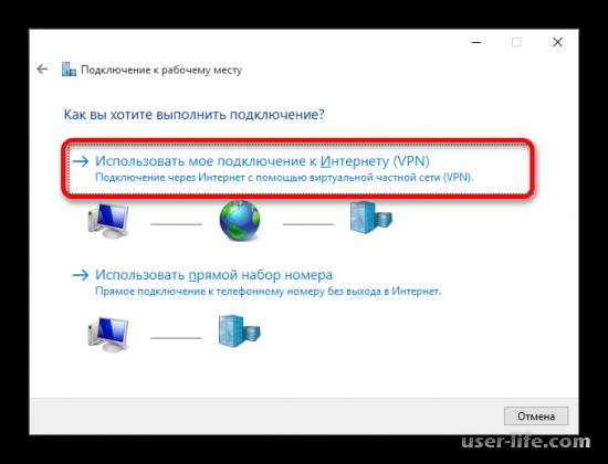 Как обойти блокировку торрент треккера провайдером