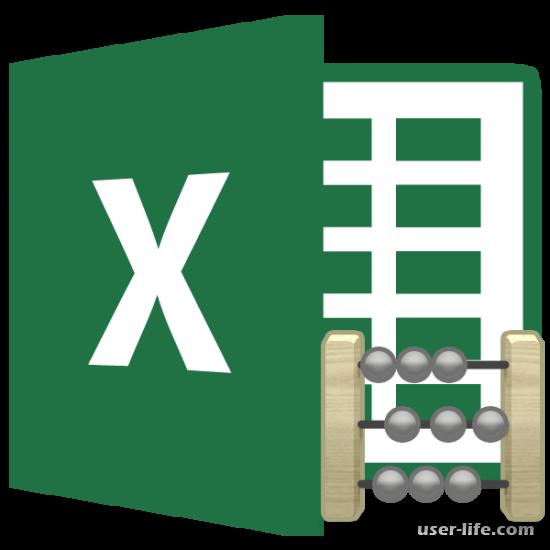 Как посчитать количество заполненных ячеек в Excel