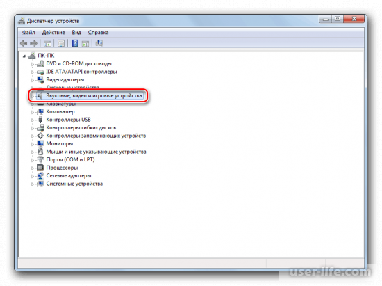 Почему не работают наушники на компьютере Windows 7 10