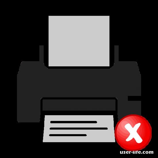 Не удалось открыть мастер добавления принтеров