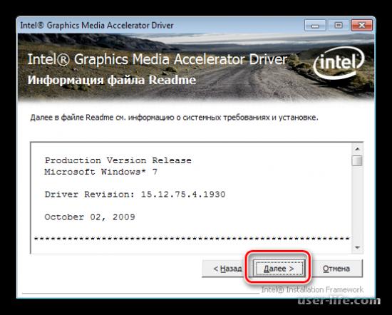 Используемый дисплей не подключен к ГП NVIDIA