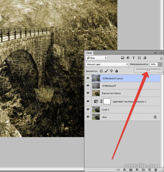 Как состарить фото в Фотошопе