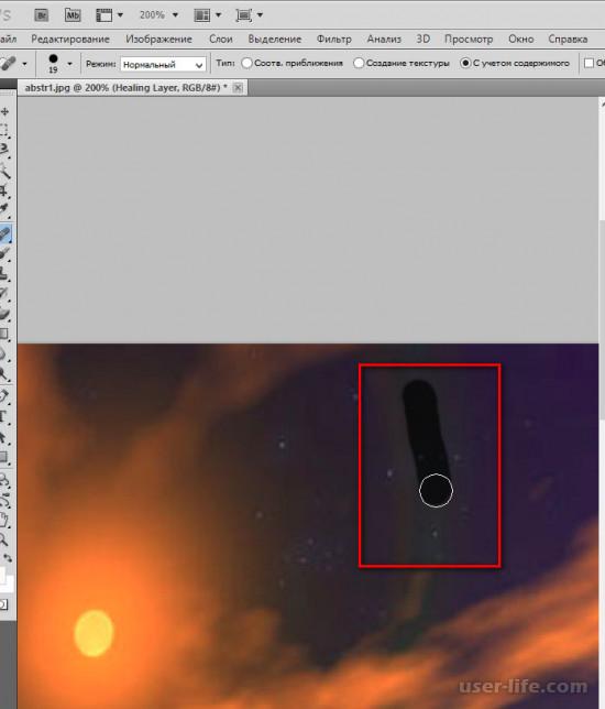 Восстанавливающая кисть в Фотошопе как пользоваться