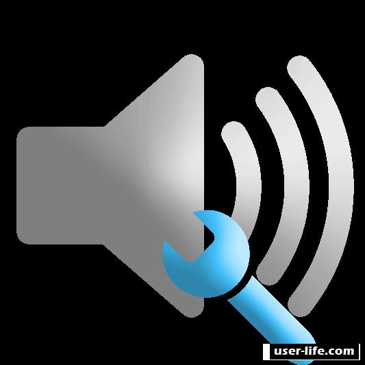 Программы для настройки звука на компьютере скачать