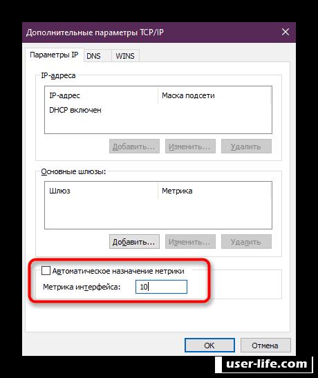 Проблема с туннелем Xамачи через ретранслятор как исправить