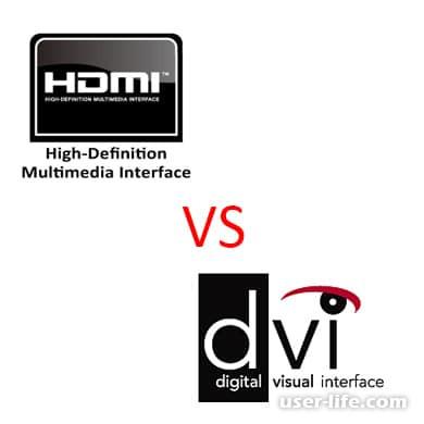 Что лучше HDMI или DVI подключение для монитора