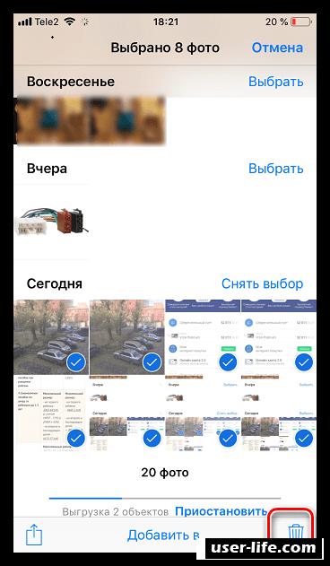 Как удалить фотографии с Айфона