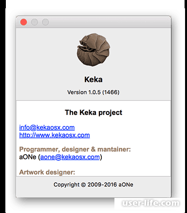 Архиваторы для MacOS скачать