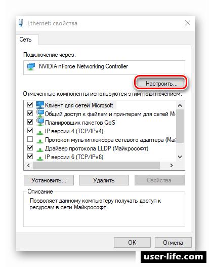 Как сменить ID в Teamviewer