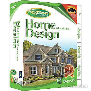 Punch Professional Home Design Platinum скачать бесплатно на русском