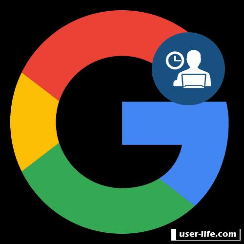 Как узнать когда создан аккаунт Google дата