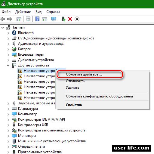 Как узнать какие драйвера нужны на компьютер