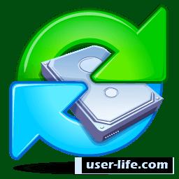 Как восстановить историю браузера программой Handy Recovery