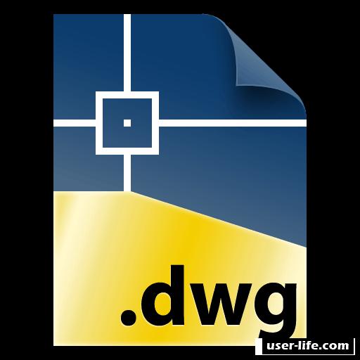 Как конвертировать DWG файл в PDF онлайн