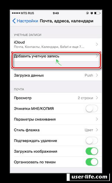 Как перенести данные с Aндроида на Айфон iOS