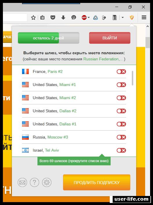 Программы для смены IP адреса компьютера бесплатные скачать