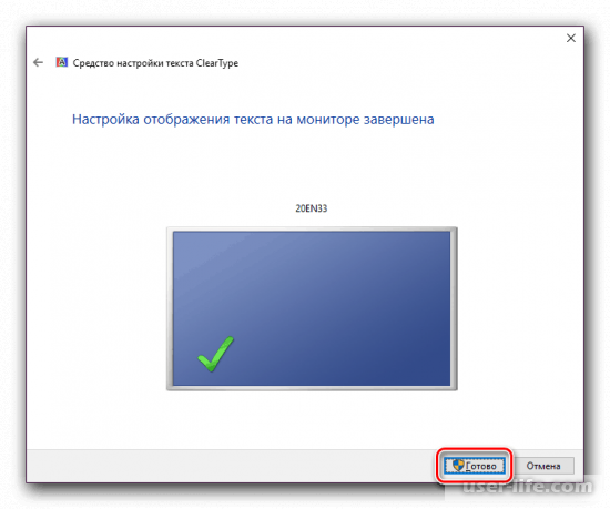 Как включить сглаживание шрифтов в Windows 10