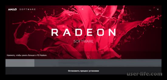 Amd Radeon Software Adrenalin Edition установка драйверов