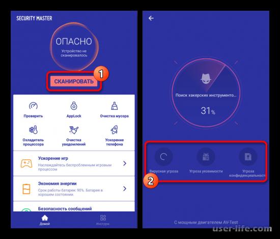 Как проверить телефон Андроид на вирусы через компьютер и онлайн бесплатно