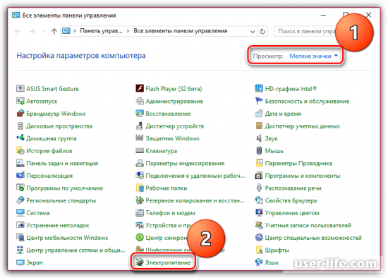 MyPublicWiFi как настроить скачать бесплатно на русском