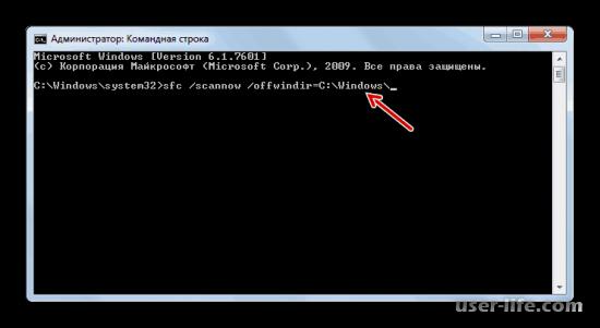 Missing operating system при загрузке компьютера что делать Windows 7