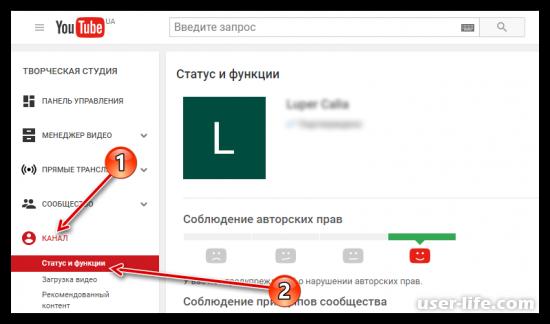 Как поставить картинку на видео в Ютубе превью