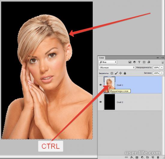 Как сгладить края в Фотошопе после вырезания