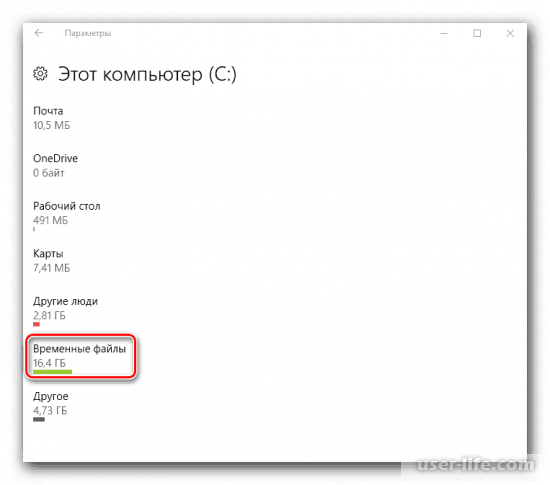 Как почистить Windows 10 от мусора