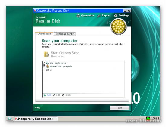 Лучшие программы для удаления вирусов с компьютера скачать бесплатно