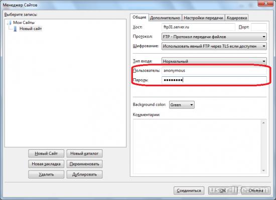 Filezilla ошибка невозможно подключиться к серверу
