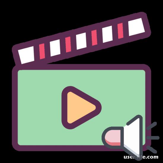 Как увеличить громкость видео онлайн