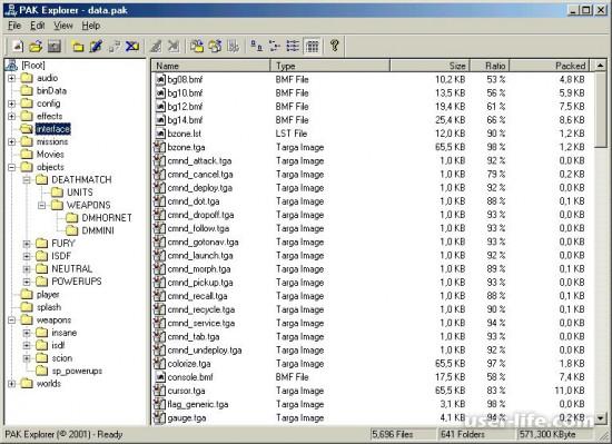 Чем открыть файл PAK
