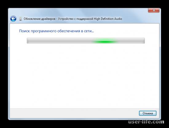 Почему нет звука на компьютере Виндовс 7 не работает