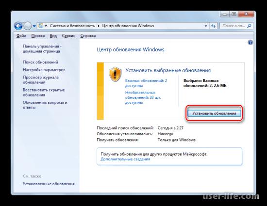 Обновление KB2999226 Windows 7 x64 скачать установить