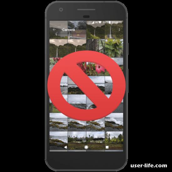 Пропали фото из галереи Андроид как восстановить