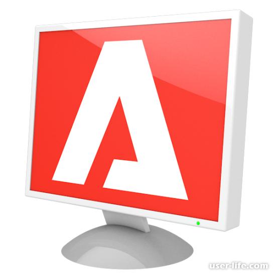 Adobe Gamma скачать бесплатно