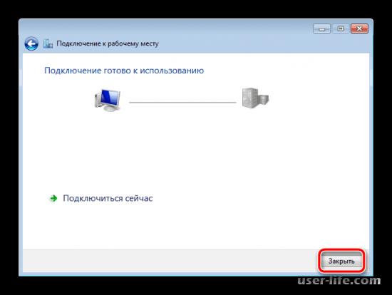Как установить VPN на компьютер бесплатно