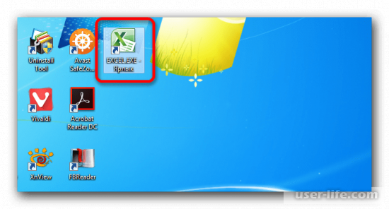 Как открыть файлы Excel в разных окнах