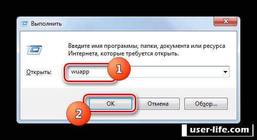 Как обновить Windows 7 до SP 1