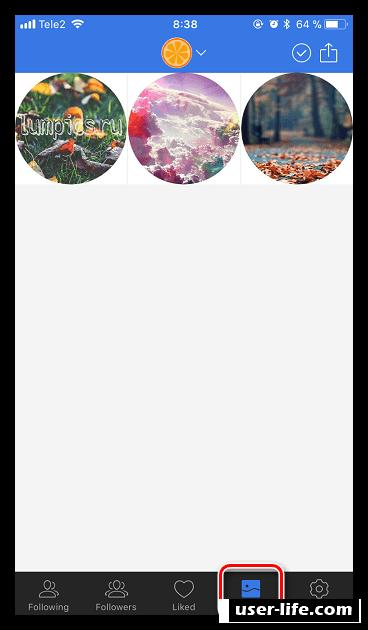Как удалить все фото в Инстаграме сразу
