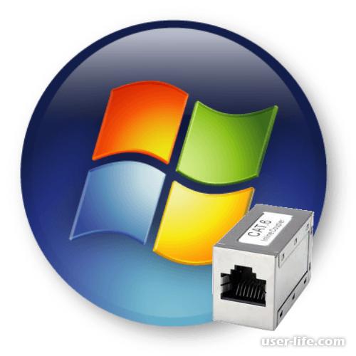 Как узнать свой порт компьютера на Windows 7