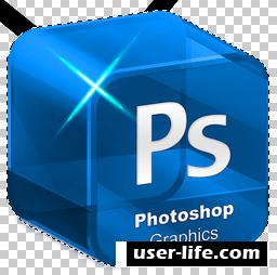 Как сделать блики в Фотошопе