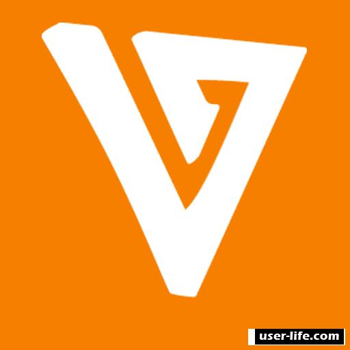Freemake Video Converter скачать бесплатно на русском