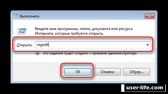 Как настроить автоматическое подключение к интернету Windows 7